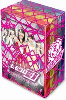 ももクロ団 全力凝縮ディレクターズカット版 DVD-BOX(DVD)