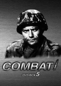 コンバット! DVD-BOX 5 [DVD]