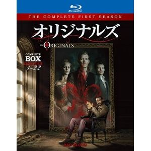 オリジナルズ〈ファースト・シーズン〉 コンプリート・ボックス [Blu-ray]