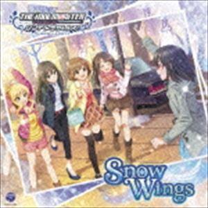 STARLIGHT MASTER 01 Snow Wings