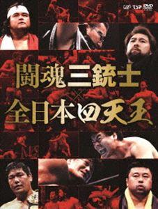 サマーCP オススメ商品 闘魂三銃士×全日本四天王DVD-BOX 販売実績No.1 DVD お買い得