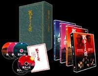 戦争と人間 DVD-BOX(初回限定生産)(DVD)