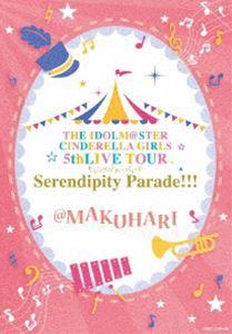 THE IDOLM@STER CINDERELLA GIRLS 5thLIVE TOUR Serendipity Parade!!!@MAKUHARI