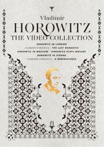 ウラディミール・ホロヴィッツ:ザ・ヴィデオ・コレクション(完全生産限定版) [DVD]