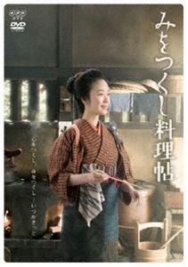 みをつくし料理帖 DVD-BOX [DVD]
