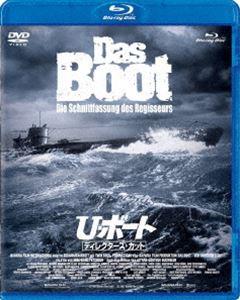 カタログキャンペーン U・ボート ディレクターズ・カット [Blu-ray]