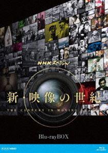 NHKスペシャル 新・映像の世紀 ブルーレイBOX [Blu-ray]