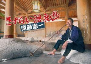 ドラマParavi BOX さすらい温泉 遠藤憲一 DVD [DVD] BOX さすらい温泉 [DVD], タケシムラ:85778aa7 --- bhqpainting.com.au