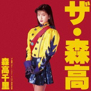 森高千里/ザ・森高 ツアー1991.8.22 at 渋谷公会堂(完全初回生産限定) [Blu-ray]