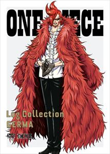 "ONE PIECE Log Collection""GERMA"" [DVD]"