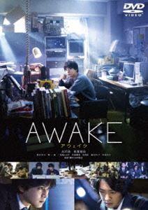 2020新作 お気に入り AWAKE DVD