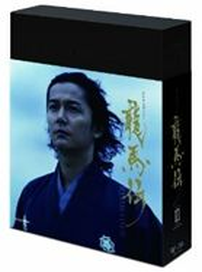 NHK大河ドラマ 龍馬伝 完全版 Blu-ray BOX-2(season 2) [Blu-ray]