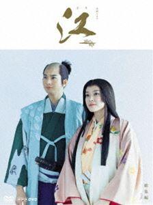 NHK大河ドラマ 江 直送商品 総集編 記念日 DVD DVD-BOX