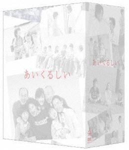 あいくるしい [DVD]あいくるしい DVD-BOX [DVD], 樽酒屋 樽酒飾樽祝酒の専門店:034d3580 --- aigen.ai