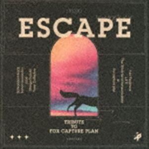 送料無料 ESCAPE TRIBUTE TO FOX 返品交換不可 CD PLAN CAPTURE 割引も実施中