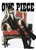 """ONE PIECE Log Collection """"CP9""""(DVD)"""