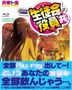 アニメ 生徒会役員共 OVA&OAD Blu-ray BOX [Blu-ray], 文具の森 514cae5b