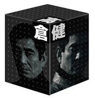 高倉健 DVD-BOX(DVD)