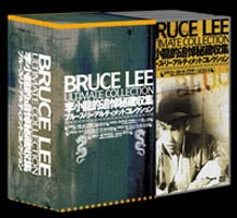BRUCE LEE ULTIMATE COLLECTTION(DVD)