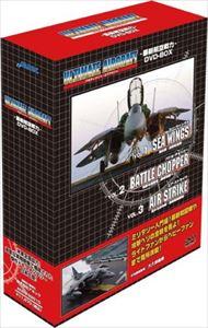 アルティメイト・エアクラフト DVD-BOX(DVD)