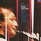 通販 激安 ハインツ ホリガー ob cor anglais 来日記念盤 CD 現代オーボエの領域 安い 激安 プチプラ 高品質