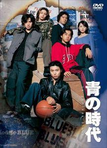青の時代 リニューアル DVD-BOX(DVD)