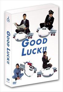 GOOD LUCK!! DVD-BOX [DVD]