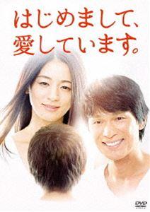 豪奢な はじめまして、愛しています DVD-BOX。 [DVD] DVD-BOX [DVD], やまとショップ:5a8491b4 --- canoncity.azurewebsites.net