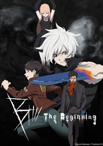 B: The Beginning Blu-ray Box STANDARD EDITION (初回仕様) [Blu-ray]