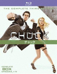 魅力の CHUCK/チャック〈サード・シーズン〉 コンプリート [Blu-ray]・ボックス [Blu-ray], ココビーチ:78e50a71 --- canoncity.azurewebsites.net
