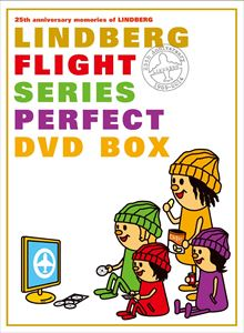 LINDBERG FLIGHT シリーズ パーフェクト DVD BOX(DVD)