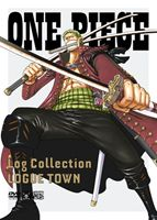 """ONE PIECE Log Collection """"LOGUE TOWN"""" [DVD]"""