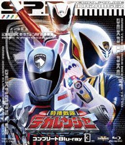 スーパー戦隊シリーズ 特捜戦隊デカレンジャー コンプリートBlu-ray3 [Blu-ray]