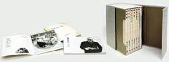 小津安二郎 DVD-BOX 第二集(DVD)