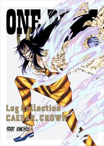 "ONE PIECE Log Collection ""CAESAR.CROWN"" [DVD]"