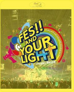 t7s 4th Anniversary Live -FES!! AND YOUR LIGHT- in Makuhari Messe【初回限定盤】 [Blu-ray]