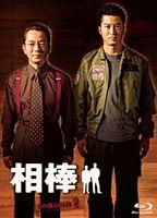 相棒 season2 season2 ブルーレイ BOX ブルーレイ 相棒 [Blu-ray], アトリエT:73b59bb7 --- sunward.msk.ru