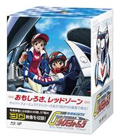 新世紀GPX サイバーフォーミュラ BD ALL ROUNDS COLLECTION ~TV Period~ [Blu-ray]
