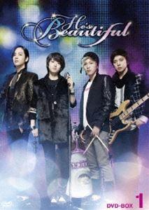 美男<イケメン>ですね DVD-BOX 1 [DVD]