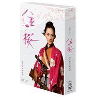 NHK大河ドラマ 八重の桜 完全版 第壱集 DVD BOX [DVD]