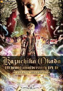 オカダ・カズチカ 10 Years Anniversary DVD [DVD]