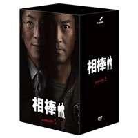 相棒 season 5 DVD-BOXI(5枚組) [DVD]
