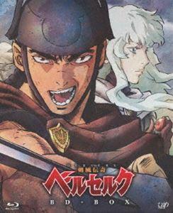剣風伝奇ベルセルク BD-BOX [Blu-ray], SWIMSHOPヒカリスポーツ 07567a4b