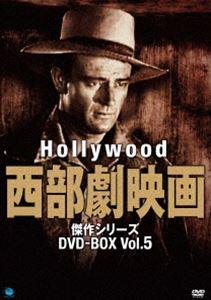 ハリウッド西部劇映画 [DVD] 傑作シリーズ Vol.5 DVD-BOX 傑作シリーズ Vol.5 [DVD], PCヤマト:1db6d22b --- data.gd.no