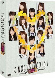 NOGIBINGO!3 DVD-BOX 初回限定版 [DVD]