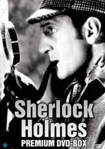 ベイジル・ラズボーン版シャーロック・ホームズ シリーズ シャーロック・ホームズ プレミアムDVD-BOX(DVD)