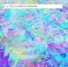 人気海外一番 送料無料お手入れ要らず μ-Ziq チュード コーナーズ CD