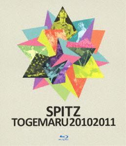 スピッツ/とげまる20102011(通常盤) ※再発売 [Blu-ray]