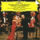 アンネ=ゾフィー ムター vn メンデルスゾーン 買物 ヴァイオリン協奏曲 CD 返品送料無料 チャイコフスキー: