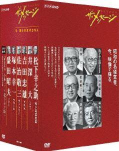 ザ・メッセージ 今 蘇る日本のDNA DVD-BOX(DVD)